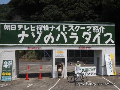 1-あわいち (38).JPG