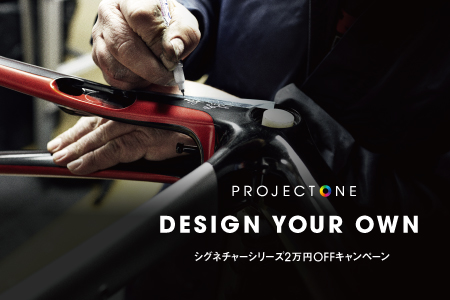 projectone.jpg